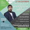 Металлокерамика для бывалых Москва