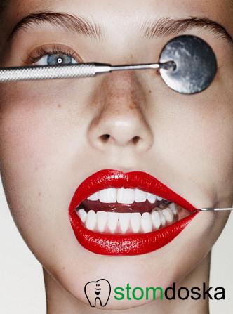 Арендую ( с возможным выкупом) стоматологию от 5 кресел Москва - изображение 1