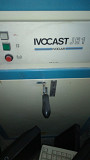 Литейная установка ivocast. Лаишево