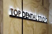 Врач-стоматолог детский