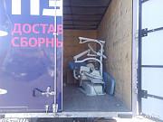 Стоматологическая установка Gnatus Ставрополь