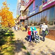 Помещение под стоматологию/салон красоты Краснодар