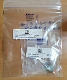 Сервисный набор MC2 Isolite® 300 LK Премиум (1502219) Bien Air (Швейцария) Санкт-Петербург